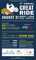 """The Great Ride"" Motorcycle Event Tomorrow at CityLine"